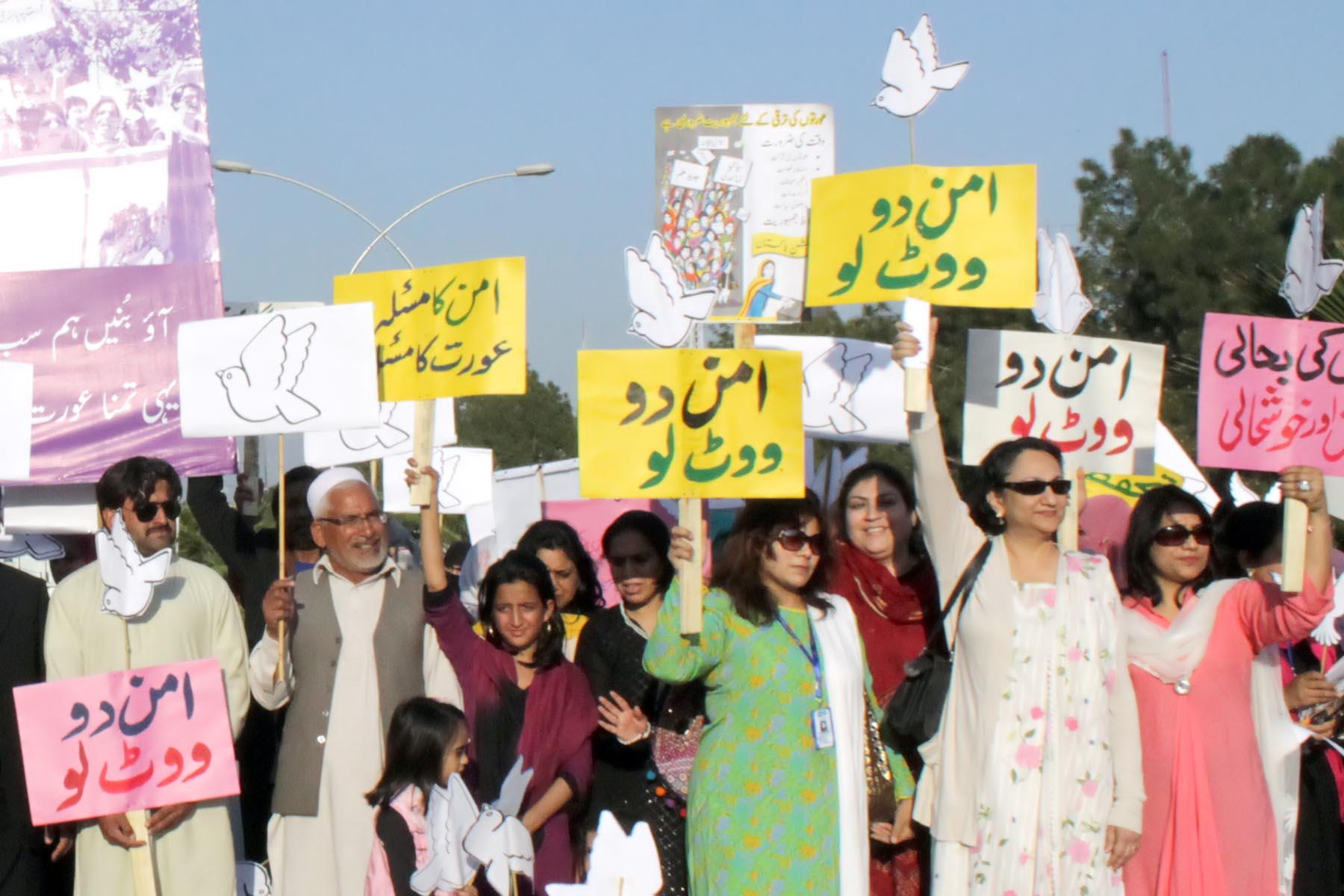 پاکستان نے ایک پر امن احتجاج دیکھا