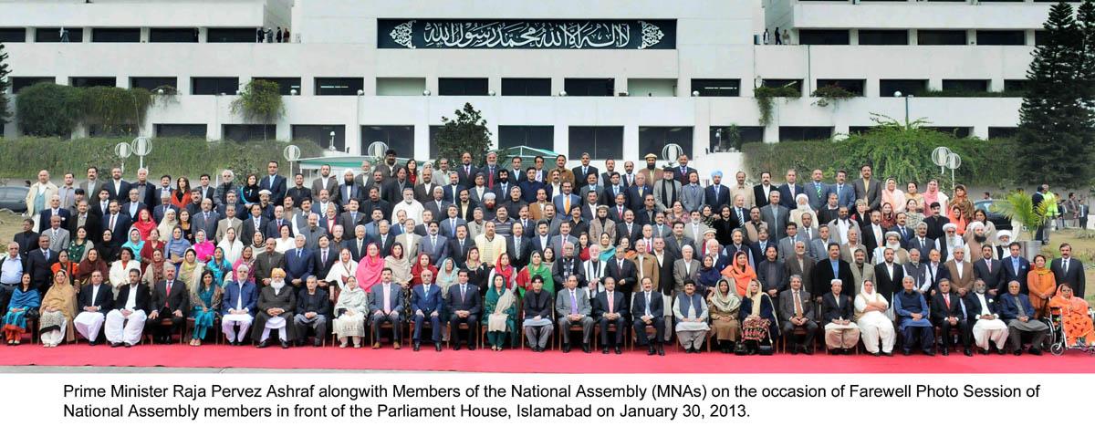 Roaring tigresses of Pakistani Parliament