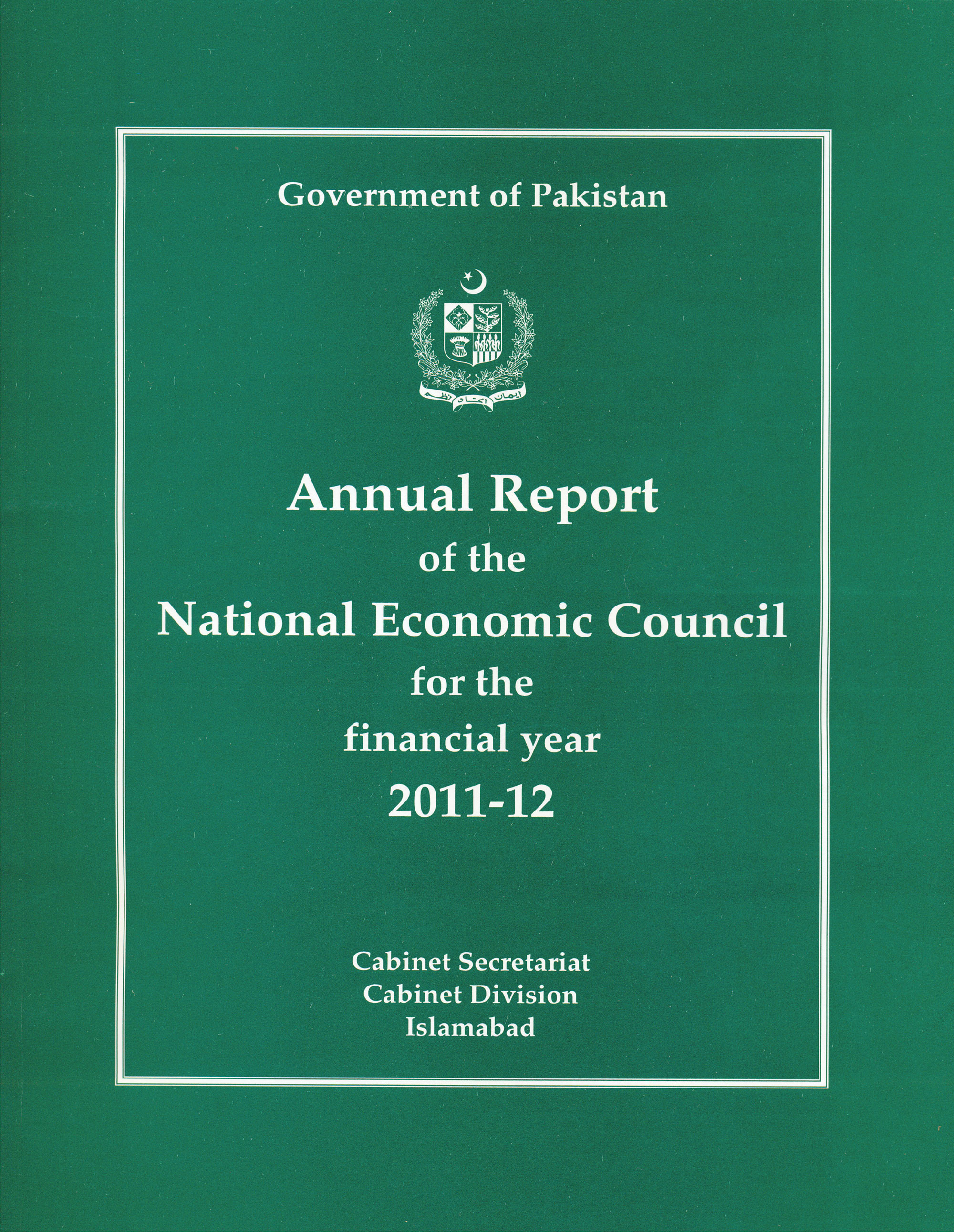 Annual Report of the National Economic Council for the Financial Year 2011-12: A review