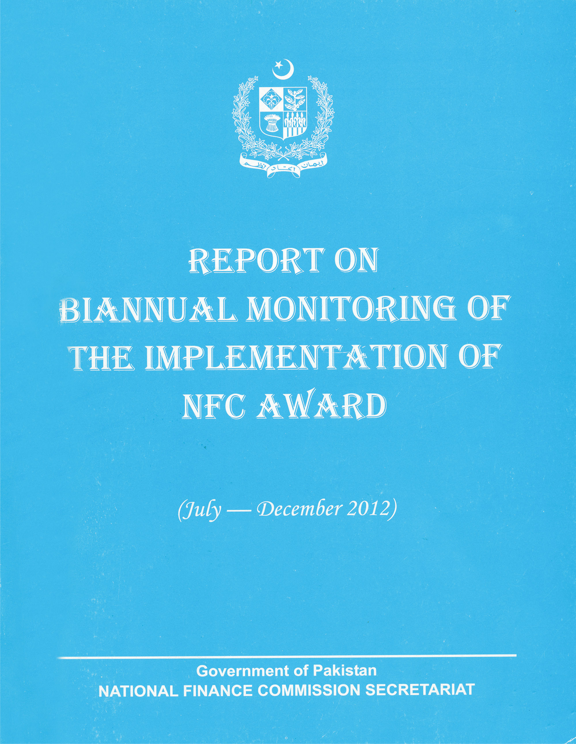 Review of report on the implementation of NFC Award