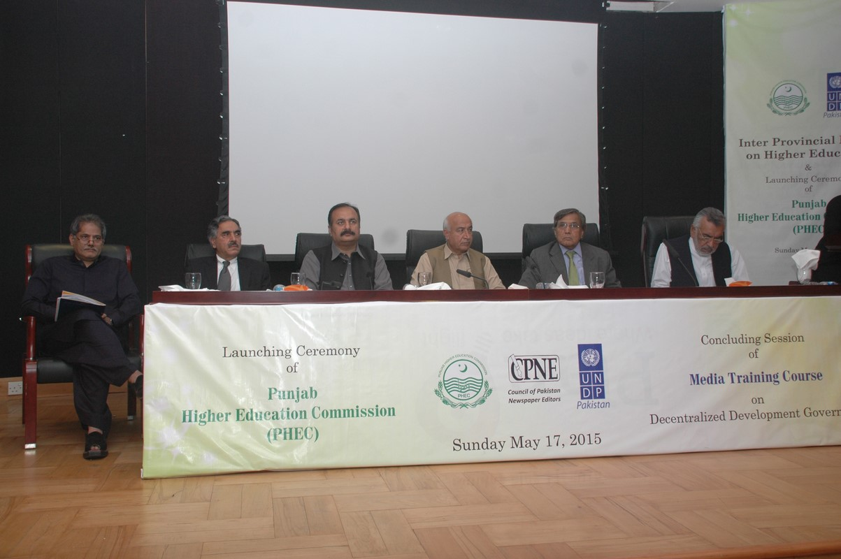 Inter-provincial forum on higher education