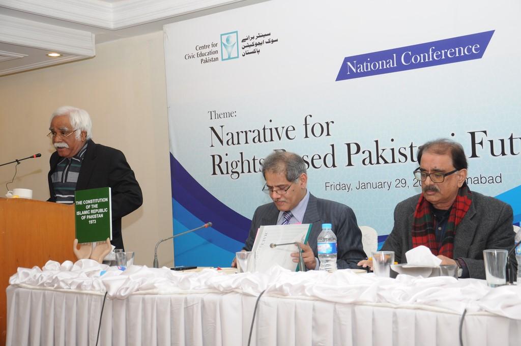 Zamir Niazi Memorial Lecture