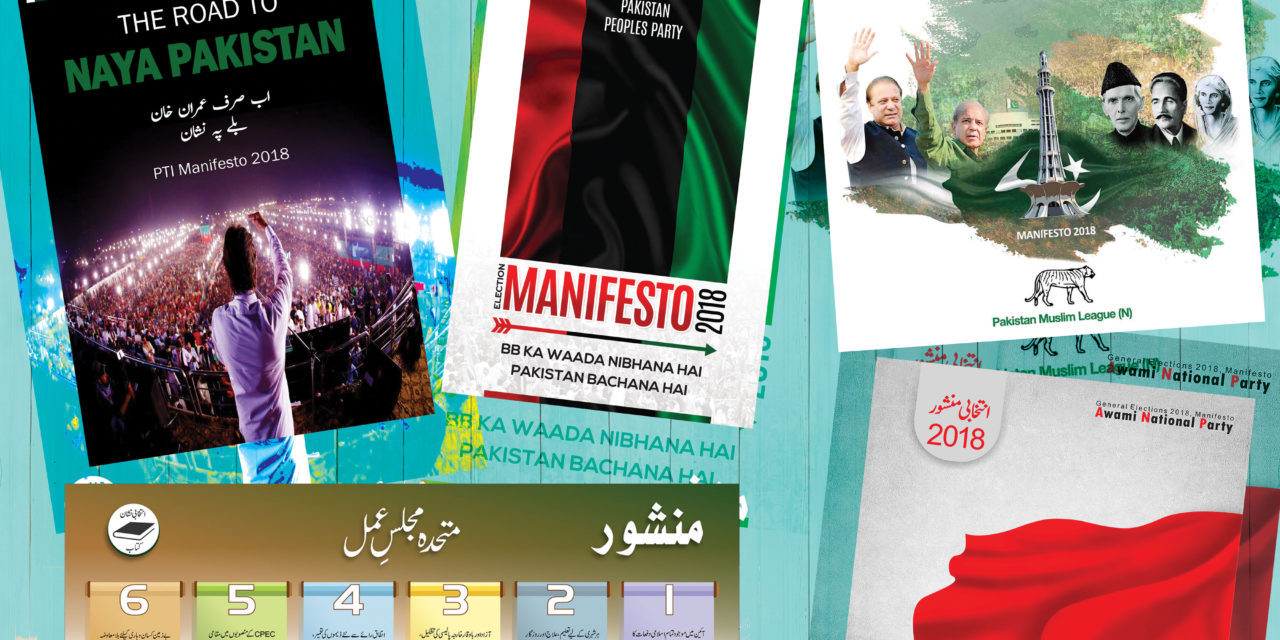 Manifesto Watch