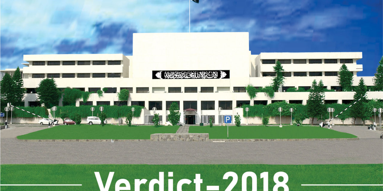 Verdict-2018